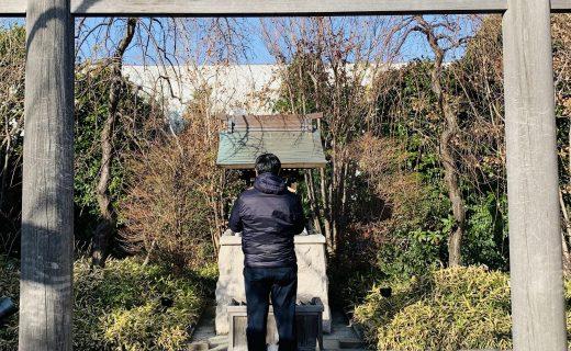 ATU 2021年 丑年 鉄道神社
