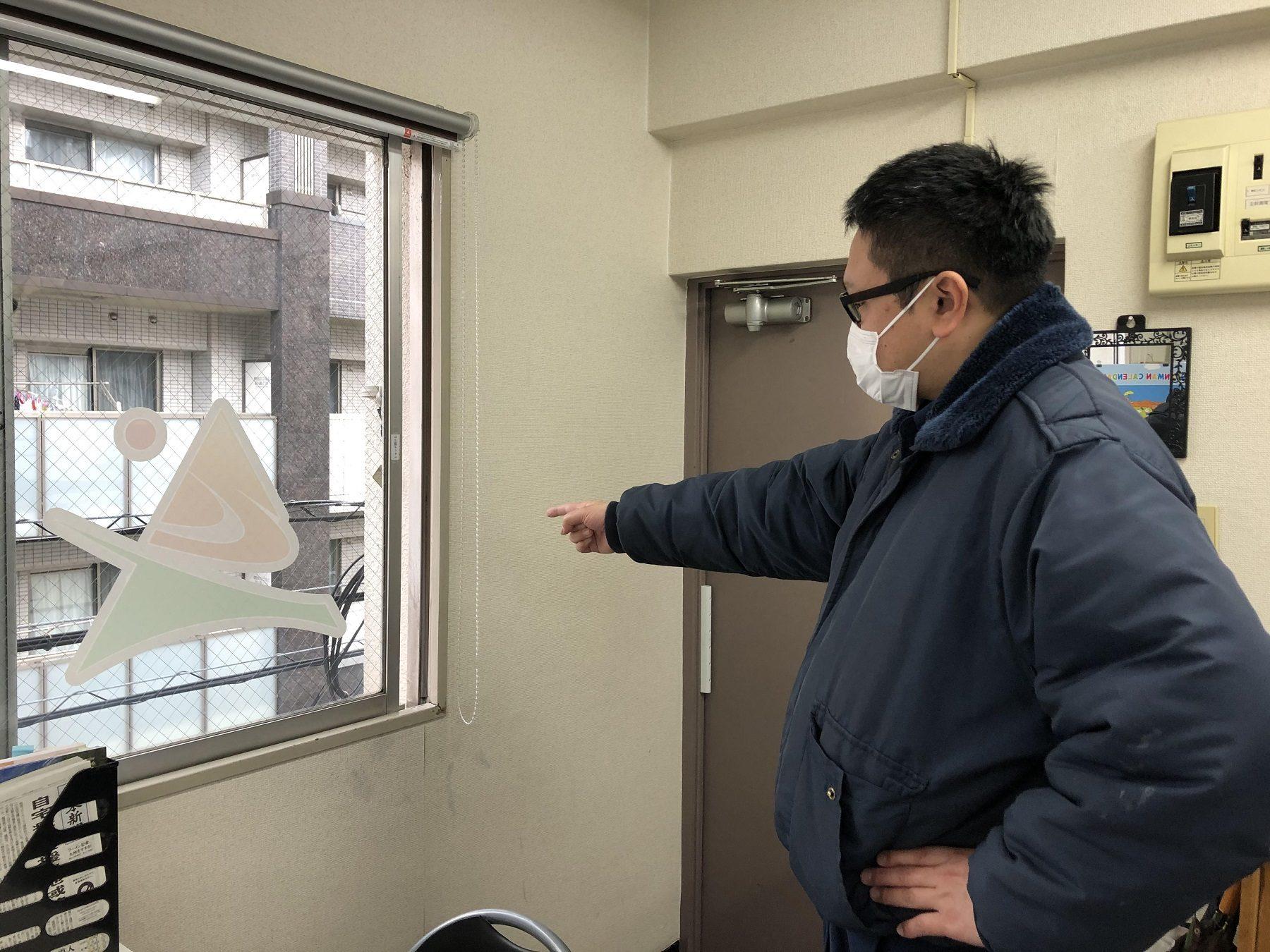 ATU 福岡 警備 指さし呼称 窓
