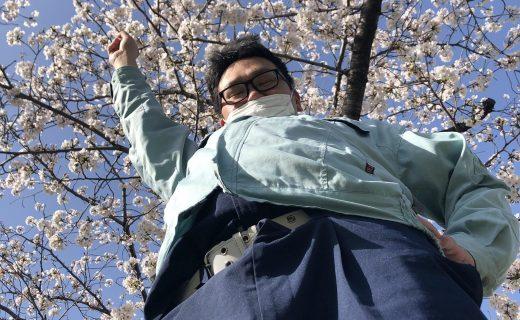 ATU 福岡 警備 サクラ