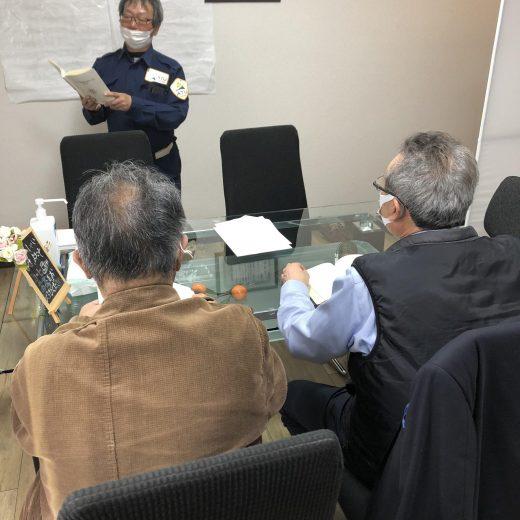 ATU 福岡 警備 新任教育 様子