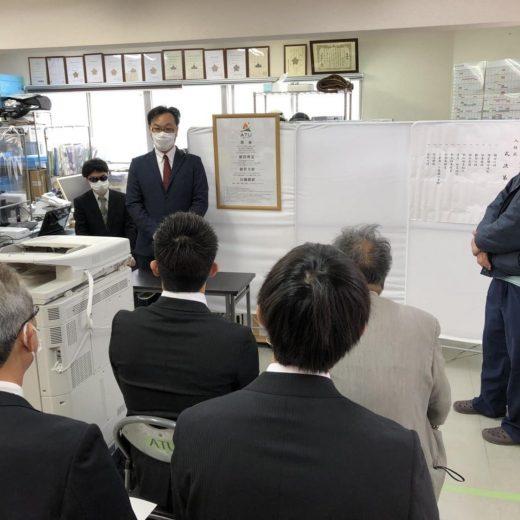 ATU 福岡 警備 2021 入社式 岩﨑社長