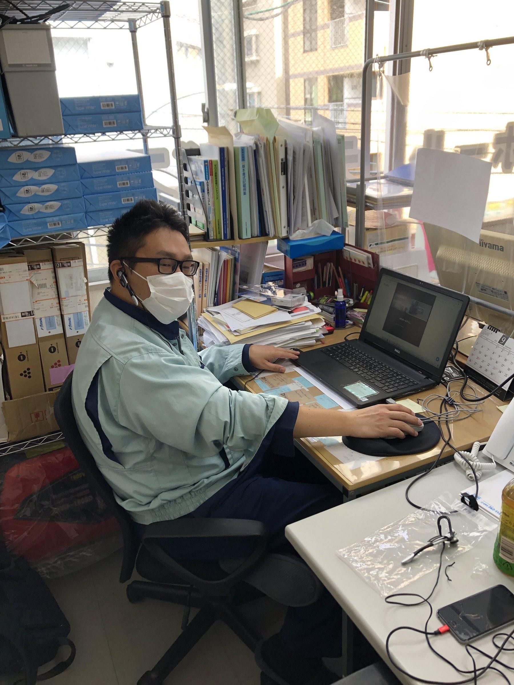 ATU 福岡 警備 web会議 zoom